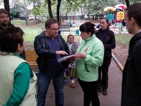В московском районе Бирюлево хотят закрыть ночные аптеки, чтобы остановить рост наркомании