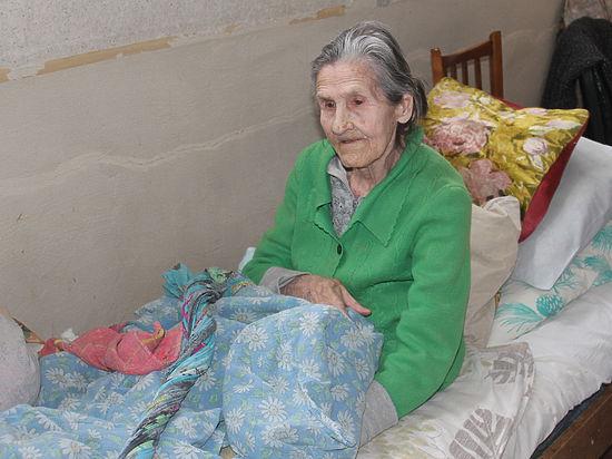 как попасть в государственный дом престарелых в москве