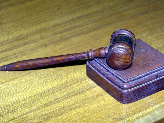 Суд вынес приговор сотрудникам ФСБ, похитившим Библию Гутенберга