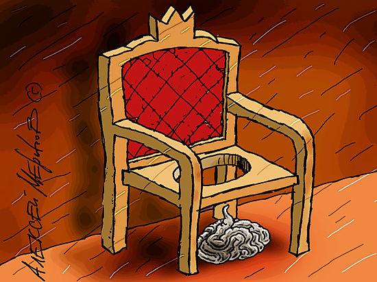 Мнение стула