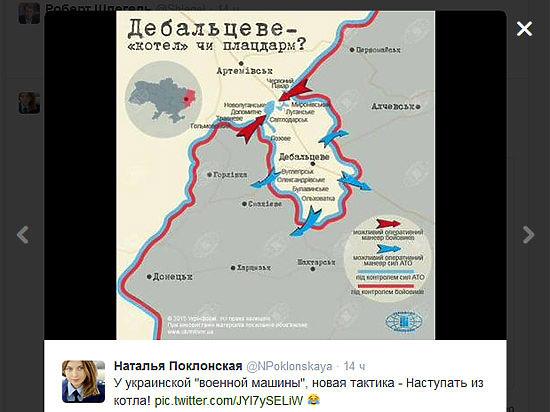 Карту опубликовала крымский прокурор Поклонская