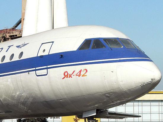 Расшифровка переговоров пилотов Як-42