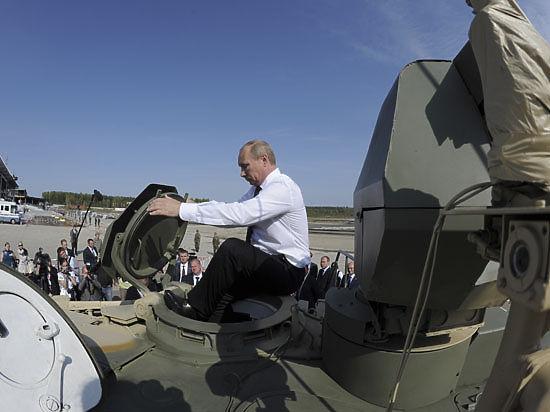 Фраза Путина про