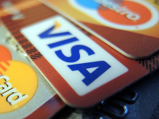 Минфин готов смягчить условия работы Visa и MasterCard