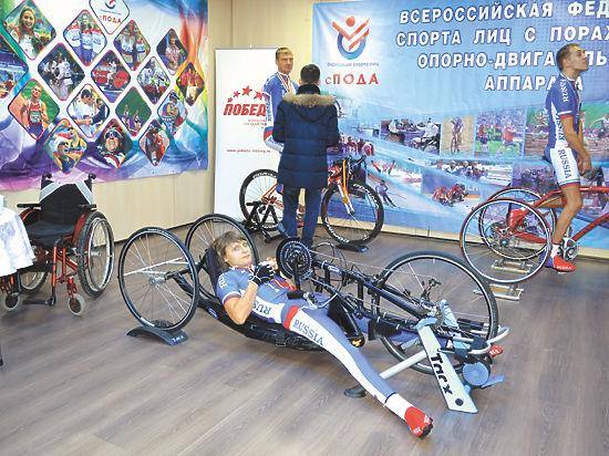 У паралимпийцев появился свой дом