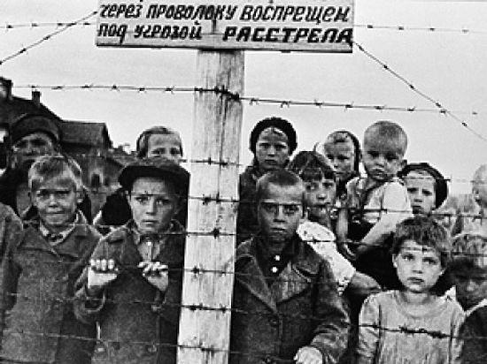 Холокост- уничтожение евреев