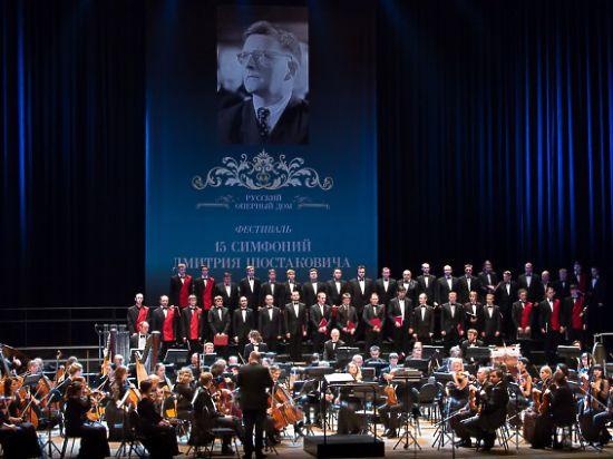 В Приморье прозвучат 15 симфоний Дмитрия Шостаковича