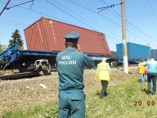 Появились первые данные о личностях жертв железнодорожной катастрофы в Подмосковье
