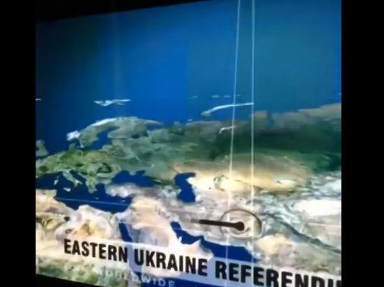 Революция в географии: CNN поместил Украину на место Пакистана