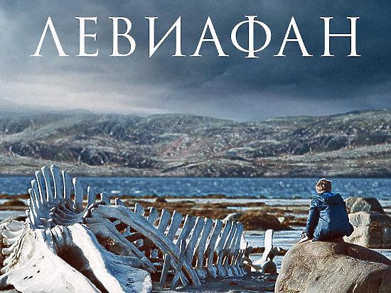 Картина Андрея Звягинцева получила престижную награду в США