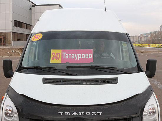 У официального перевозчика на пригородном маршруте «Улан-Удэ - Татаурово» подожгли два микроавтобуса
