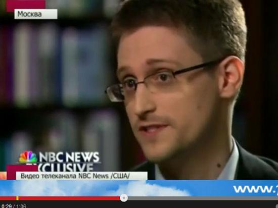 Сноуден признался в работе под прикрытием за рубежом из-за желания публичности?