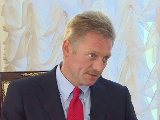 Пресс-секретарь президента России назвал это предположение абсурдом