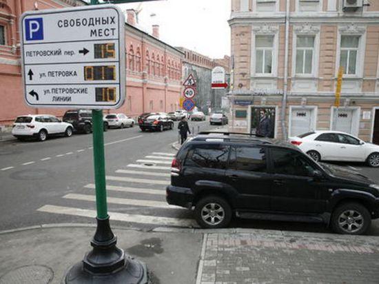 Москве вернули бесплатные парковки