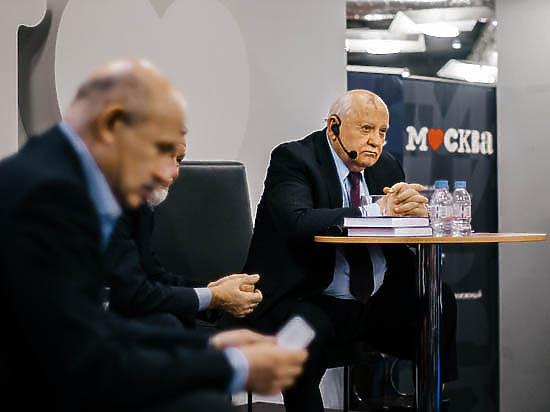 Горбачев предсказал Европе полномасштабную войну
