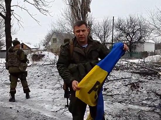 Захарченко устроил