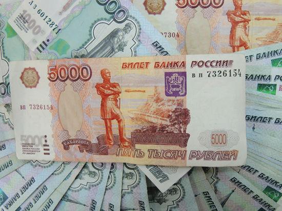200 миллионов рублей за «воздух»