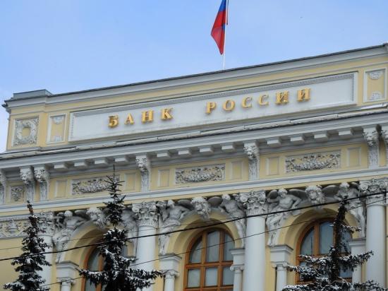 Два столичных банка лишились лицензий ЦБ