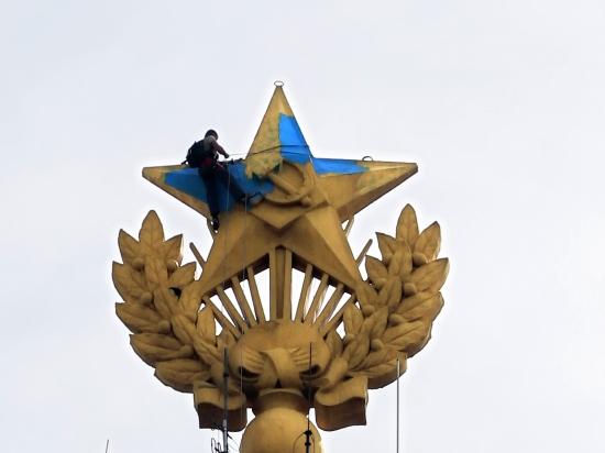 Руферам с украинским флагом переквалифицировали статью - теперь им грозит 7 лет