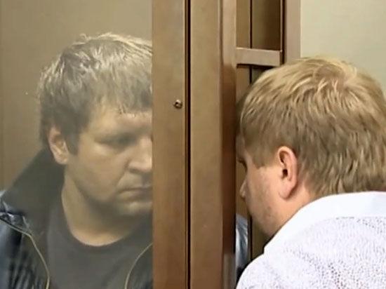 Борец Емельяненко идет под суд по трем статьям - ему добавили