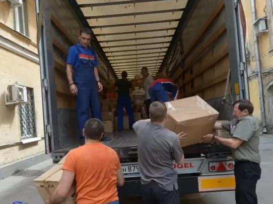 МЧС официально разъяснило ситуацию с гуманитарным конвоем