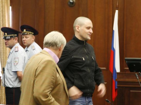 Последнее слово Удальцова: «Прекрасные порывы привели на скамью подсудимых»