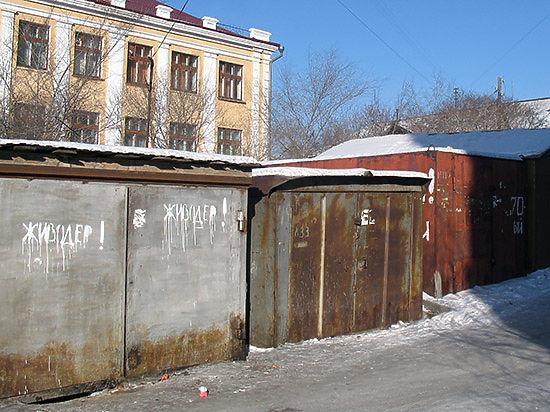 Убрать металлические гаражи с земельного участка гараж с водой купить