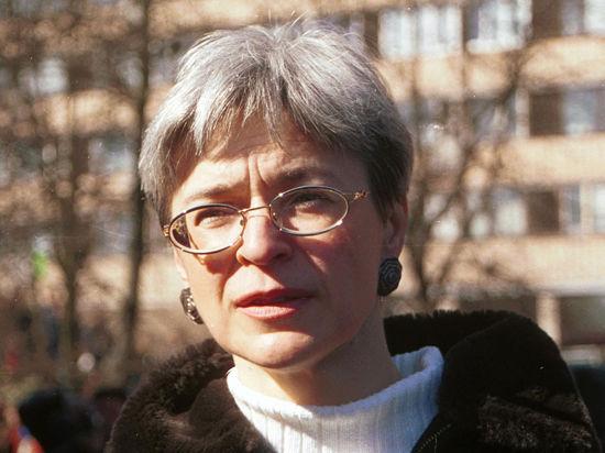 Организатор убийства Политковской уже сидит?