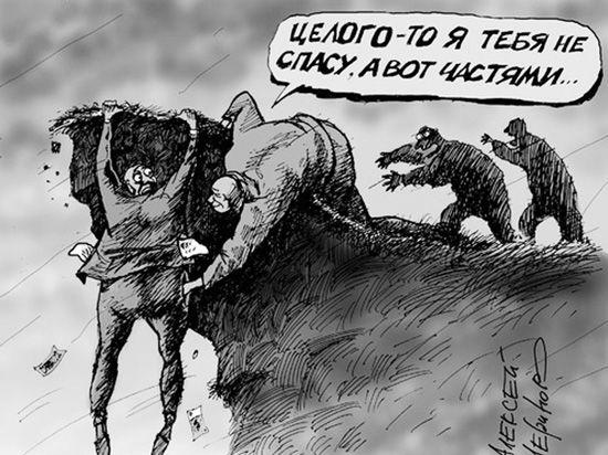 За что саратовцев наказывают рублём?