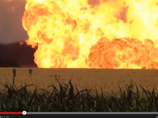 Аваков подтвердил версию теракта на газопроводе