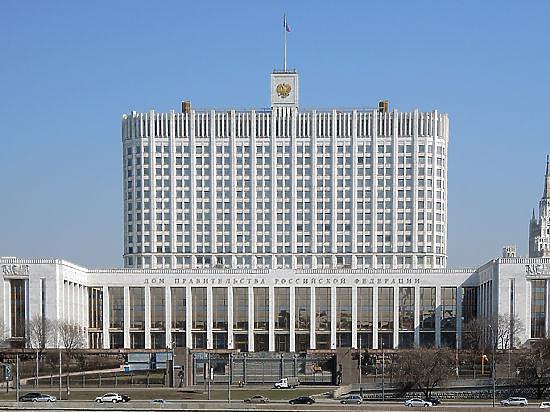 Правительство РФ опубликовало антикризисный план: что будут делать власти?
