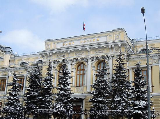 На защиту рубля: Генпрокуратура проверяет Центробанк РФ
