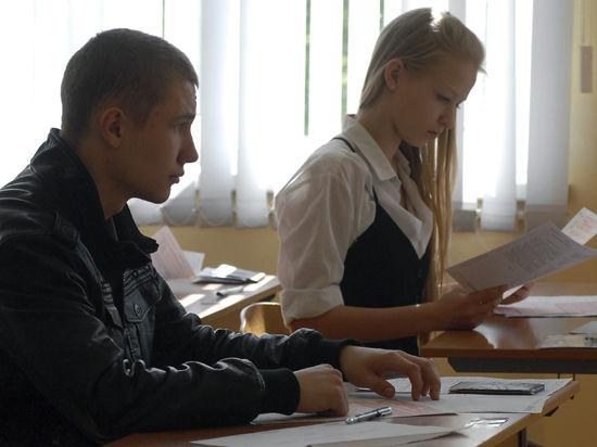 ЕГЭ: школьники Тывы не прошли тест на сообразительность