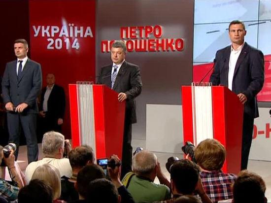 Итоги выборов президента Украины: Порошенко - первый, Тимошенко - вторая, Ляшко - третий