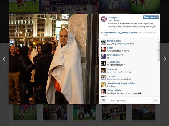 В преддверии матча Лиги чемпионов с ЦСКА, футболисты «Баварии» были эвакуированы из гостиницы