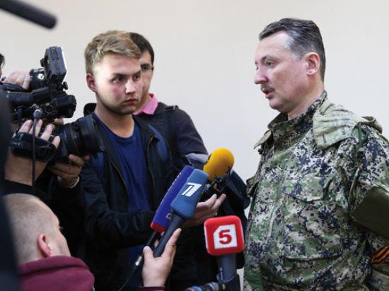Его военные университеты: от Приднестровья до Украины