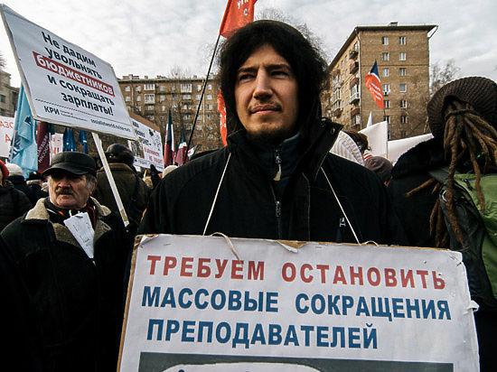 Пять причин не защищать россиян в год дешевой нефти