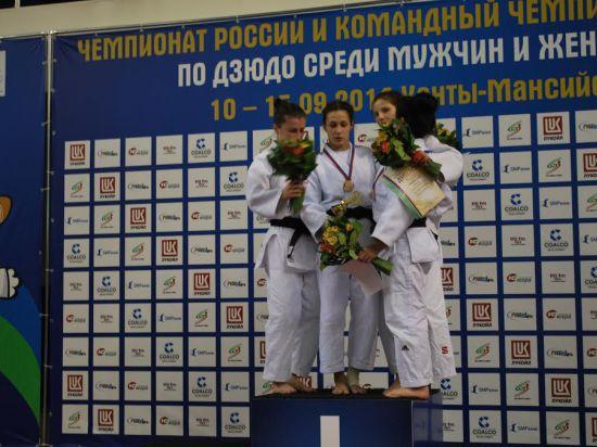 Дзюдо: в Югре определились все чемпионы России в личном зачете