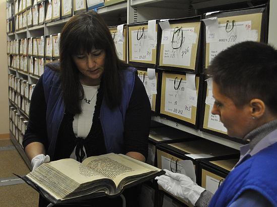 В московском архиве нашли «пергамент» из человеческой кожи
