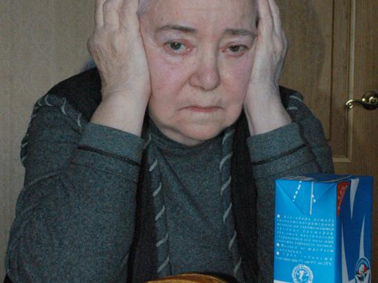 Добровольные пенсии населению не по карману