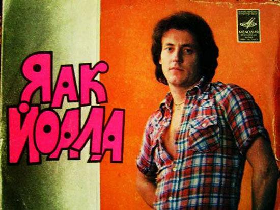 Скончался один из самых популярных певцов 70-80 годов Яак Йоала