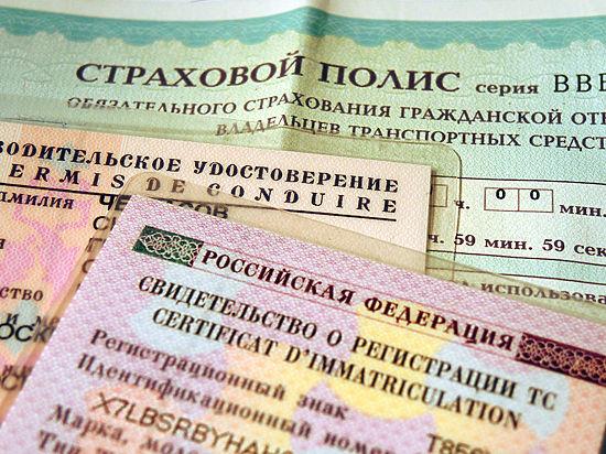 В Госдуму внесен законопроект о лишении должников водительских прав