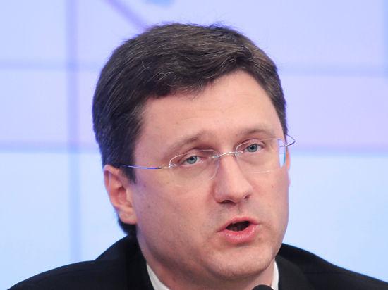 Новак рассказал о деталях договоренностей по газу с Украиной