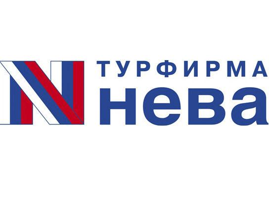 ЦБ приостановил лицензию банка-страховщика обанкротившейся турфирмы