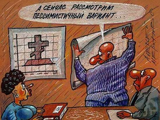 Ярославль – не Украина?
