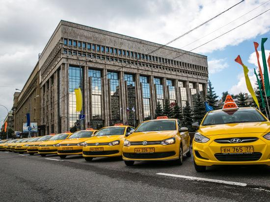 Такси как стиль жизни