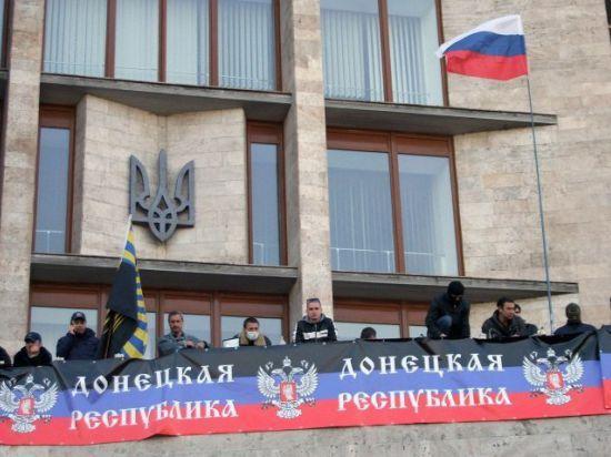 ДНР не признает результаты президентских выборов в Украине