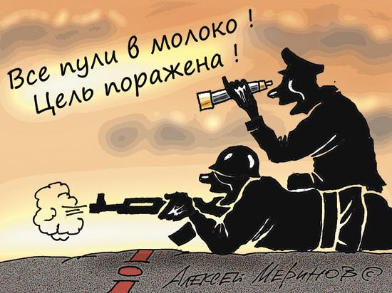 «Молочная» война России с Украиной началась. Выиграет Белоруссия
