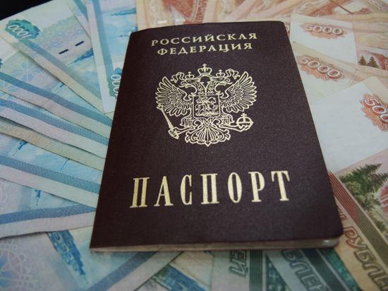 """Российские сенаторы одобрили """"запредельно жесткий"""" закон о двойном гражданстве"""