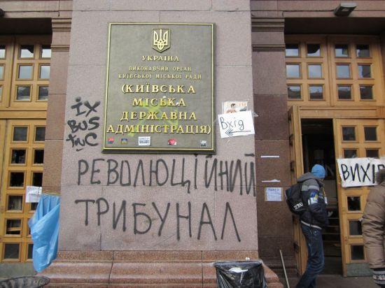 Мы с украинцами не братья-славяне